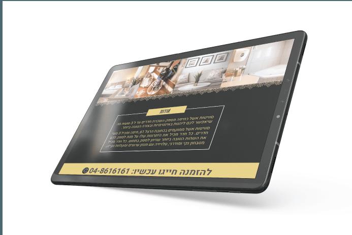 בניית אתרים ועיצוב אישי