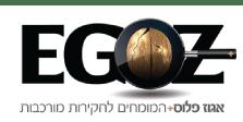 לוגו אגוז פלוס