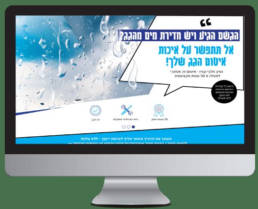 עיצוב אתרים בחיפה