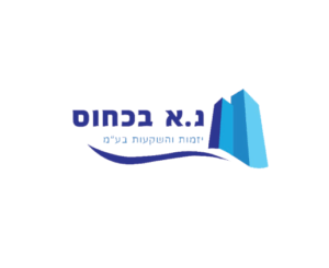 לוגו חברת יזמות