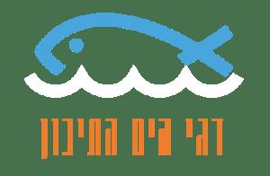 לוגו חנות דגים