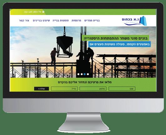בניית אתרים חברת יזמות