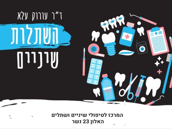 עיצוב פרסומת באינטרנט